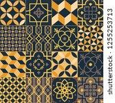 set of square ceramic tiles... | Shutterstock .eps vector #1255253713