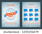 christmas sale catalog design.... | Shutterstock .eps vector #1255256479