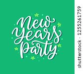 new years party invitation... | Shutterstock .eps vector #1255261759