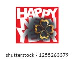 four leaf clover with new year... | Shutterstock . vector #1255263379
