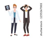angry female doctor or surgeon... | Shutterstock .eps vector #1255267003