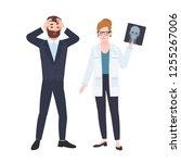 grumpy female physician or... | Shutterstock .eps vector #1255267006