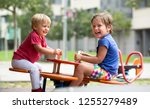 excited positive children... | Shutterstock . vector #1255279489