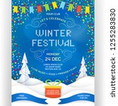 poster for winter festival.... | Shutterstock .eps vector #1255283830