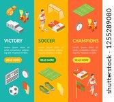 soccer sport game signs 3d...   Shutterstock .eps vector #1255289080