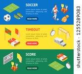 soccer sport game signs 3d...   Shutterstock .eps vector #1255289083