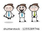 calm and satisfied... | Shutterstock .eps vector #1255289746