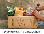 donation box with food on old... | Shutterstock . vector #1255290826