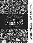 happy christmas dinner design... | Shutterstock .eps vector #1255290943