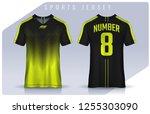 t shirt sport design template ...   Shutterstock .eps vector #1255303090
