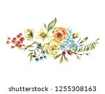 cute watercolor natural floral... | Shutterstock . vector #1255308163