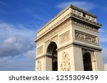 triumphal arch in paris  france.... | Shutterstock . vector #1255309459
