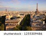 paris sunset city view with... | Shutterstock . vector #1255309486