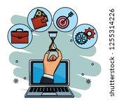 laptop financial icon | Shutterstock .eps vector #1255314226