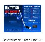 ice hockey tournament...   Shutterstock .eps vector #1255315483
