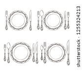 variations of cutlery... | Shutterstock . vector #1255324213