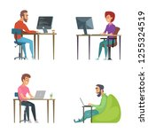 professional programmers at...   Shutterstock . vector #1255324519
