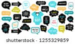 baby shower photo booth props.... | Shutterstock .eps vector #1255329859