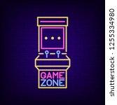 neon sign of retro slot machine.... | Shutterstock .eps vector #1255334980