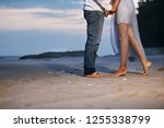 cropped image of young couple... | Shutterstock . vector #1255338799