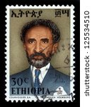Small photo of ETHIOPIA - CIRCA 1958 : A stamp printed in Ethiopia shows image of emperor Haile Selassie on a gray background , with the inscription in Amharic , series, circa 1958