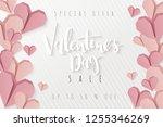 vector illustration of...   Shutterstock .eps vector #1255346269
