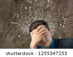 sad young man with worried... | Shutterstock . vector #1255347253