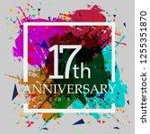 17 years anniversary design... | Shutterstock .eps vector #1255351870