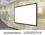 blank horizontal advertising... | Shutterstock . vector #1255352719