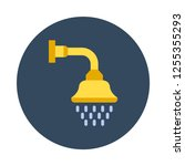 shower head flat icon. you can...