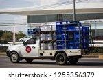 chiangmai  thailand   december... | Shutterstock . vector #1255356379