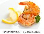 shrimps on a white background | Shutterstock . vector #1255366033