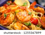 stir fried spaghetti with... | Shutterstock . vector #1255367899
