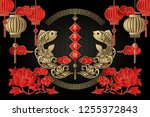 happy chinese new year relief...   Shutterstock .eps vector #1255372843