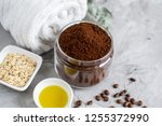 natural ingredients for... | Shutterstock . vector #1255372990
