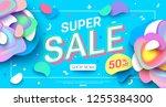 vector sale banner layout... | Shutterstock .eps vector #1255384300
