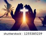 faith god praying adult... | Shutterstock . vector #1255385239