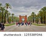 barcelona  spain   november 16  ... | Shutterstock . vector #1255389346