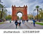 barcelona  spain   november 16  ... | Shutterstock . vector #1255389349