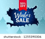 winter holidays landscape with... | Shutterstock .eps vector #1255390306
