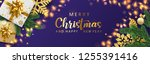 purple merry christmas and... | Shutterstock .eps vector #1255391416