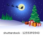 many new year gift boxes put... | Shutterstock .eps vector #1255393543