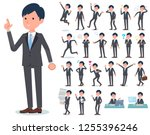 a set of businessman with who... | Shutterstock .eps vector #1255396246