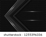 abstract dark grey arrow... | Shutterstock .eps vector #1255396336