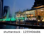 bangkok  thailand   december 7  ... | Shutterstock . vector #1255406686