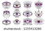 evil seeing eye symbol set.... | Shutterstock .eps vector #1255413280