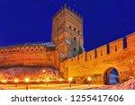 nightly winter medieval castle...   Shutterstock . vector #1255417606