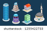 isometric projection of 3d...   Shutterstock .eps vector #1255422733