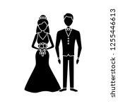 bride and bridegroom glyph icon.... | Shutterstock .eps vector #1255446613
