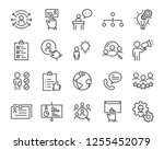 set of job seach icons  such as ... | Shutterstock .eps vector #1255452079